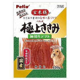 ペティオ 極上ささみ 細切りソフト 150g 犬 おやつ 国産 無着色 関東当日便