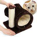 マルカン どこでもツメとぎ シャカシャカトンネル CT−278 猫 爪とぎ ポール おもちゃ トンネル 関東当日便