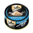 シーバ プレミオ 厳選かつお 75g キャットフード シーバ 2缶入り 関東当日便