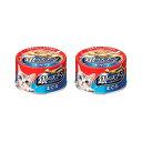銀のスプーン 缶 まぐろ 70g キャットフード 銀のスプーン 2缶入り【HLS_DU】 関東当日便