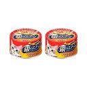 銀のスプーン 缶 まぐろ・かつおにささみ入り 70g キャットフード 銀のスプーン 2缶入り 関東当日便