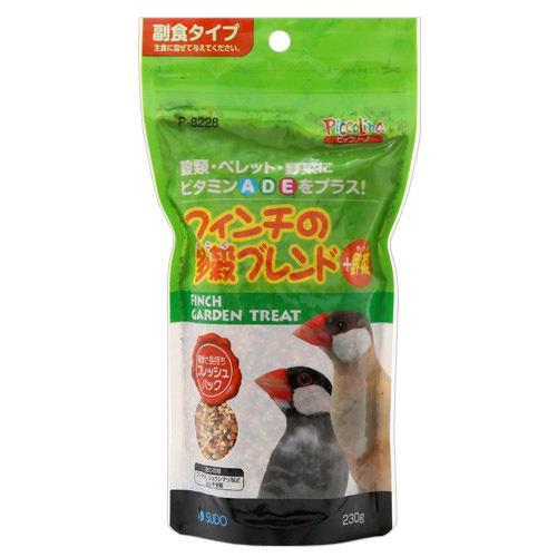 スドー フィンチの多穀ブレンド+野菜(230g) 鳥 フード フィンチ 関東当日便