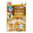 マルカン お豆と穀物いっぱいグラノーラ 180g おやつ うさぎ ハムスター【HLS_DU】 関東当日便