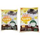 猫砂 お花畑 たんぽぽ 8.5L×5袋+5L×1袋のおまけ付き お一人様1点限り 関東当日便