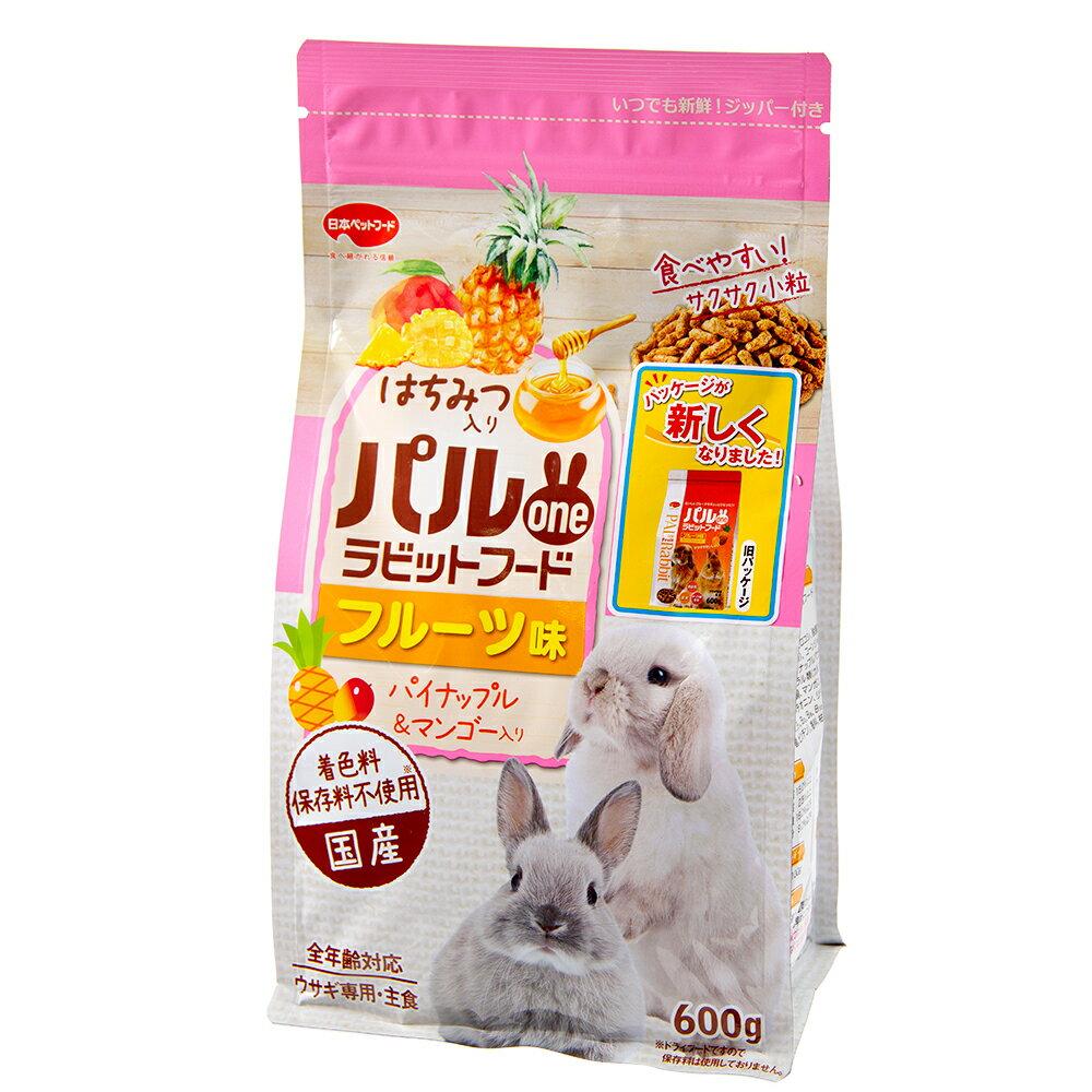 フィード・ワン パルone ラビットフード フルーツ味 パイナップル&マンゴー 600g 関東当日便