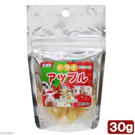 黒瀬ペットフード 自然派宣言 ドライアップル 30g 関東当日便