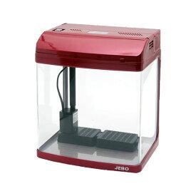 JEBO インテリアセット水槽 R−331 レッド 50Hz お一人様2点限り 沖縄別途送料 関東当日便