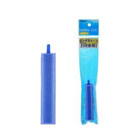 JEBO ロングストーン 10cm 関東当日便