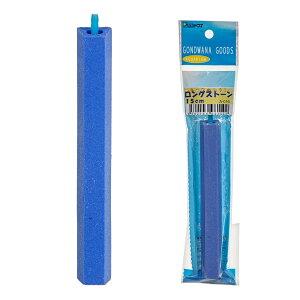 JEBOロングストーン15cm【HLS_DU】関東当日便