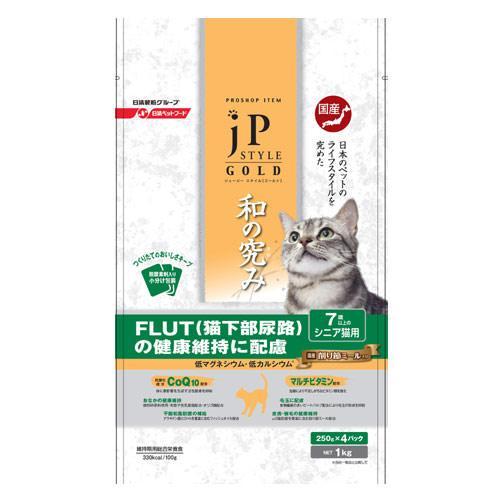 ジェーピースタイル ゴールド 和の究み 7歳以上のシニア猫用 1kg(250g×4パック) 関東当日便