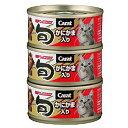 キャラット・旬 かにかま入り 80g×3 ゼリー仕立て キャットフード 缶詰 関東当日便