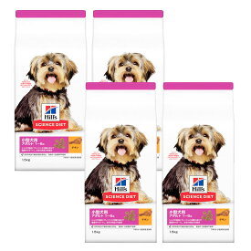 サイエンスダイエット 小型犬用 アダルト  1.5kg 正規品 ドッグフード 4袋入り ヒルズ 沖縄別途送料 関東当日便