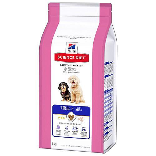 サイエンスダイエット  小型犬用 シニア 1.5kg 正規品 アレルギー 4袋入り ヒルズ 沖縄別途送料 関東当日便