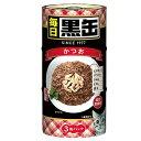 アイシア 黒缶 毎日 かつお 160g×3缶  キャットフード 黒缶 18個入り 関東当日便