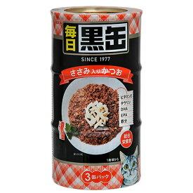 アイシア 黒缶 毎日 ささみ入りかつお 160g×3缶 キャットフード 黒缶 18個入り 関東当日便