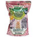 アラタ ウサギの食べる牧草 チモシー 520g 一番刈り うさぎ 牧草 チモシー 関東当日便