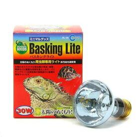 マルカン バスキングライト 30W BL−30 爬虫類 保温球 関東当日便
