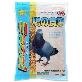 NPF エクセル 鳩の食事 1.2kg 鳥 フード 餌 えさ 種 穀類 4袋入り お一人様4点限り 関東当日便