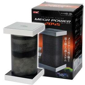 GEX メガパワー 2045 水槽用外部フィルター ジェックス 関東当日便