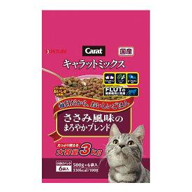 キャラットミックス ささみ風味ブレンド 3kg(500g×6袋) 4袋入 お一人様1点限り 関東当日便
