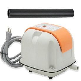 安永電磁式エアーポンプ(ブロワー) AP−30P(省エネ型) 120cm以上水槽用 + 接続ホース(ストレート) 沖縄別途送料 関東当日便