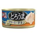 ミオ とろうま クリーミーチキン 70g キャットフード 缶詰 48缶入 関東当日便