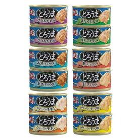 アソート ミオ とろうま 70g 6種各2缶 キャットフード 缶詰 関東当日便