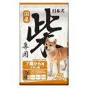 箱売り イースター 日本犬 柴犬専用 7歳から用 2.5kg ドッグフード ドライフード 1箱4袋入 高齢犬用 お一…