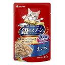 箱売り 銀のスプーン パウチ 10歳以上用 まぐろ 60g 1箱120袋入 超高齢猫用 関東当日便