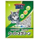 猫砂 新東北化学工業 ペーパーズグリーン 7L 6袋入り 猫砂 紙 固まる 流せる 燃やせる 関東当日便