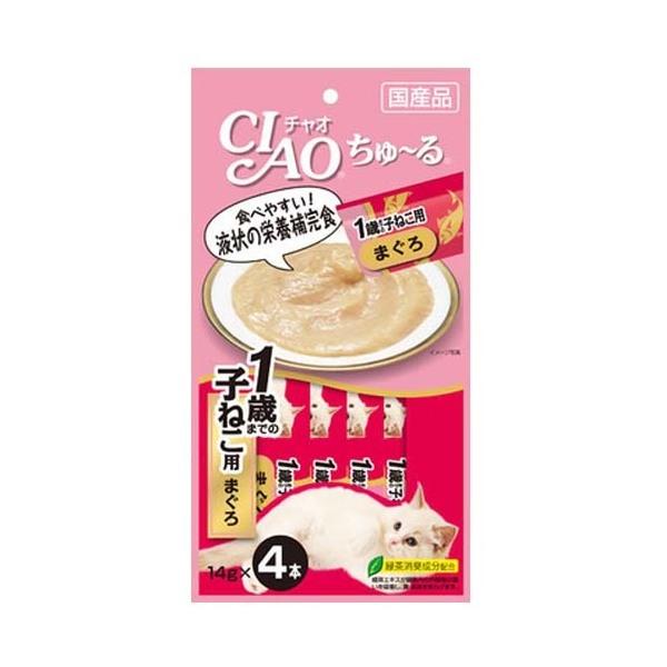 いなば CIAO(チャオ) ちゅ〜る 1歳までの子ねこ用 まぐろ 14g×4本 キャットフード 国産 おやつ 子猫 仔猫 幼猫 ちゅーる 関東当日便