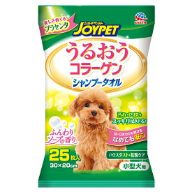 ハッピーペット シャンプータオル 小型犬用 25枚 関東当日便