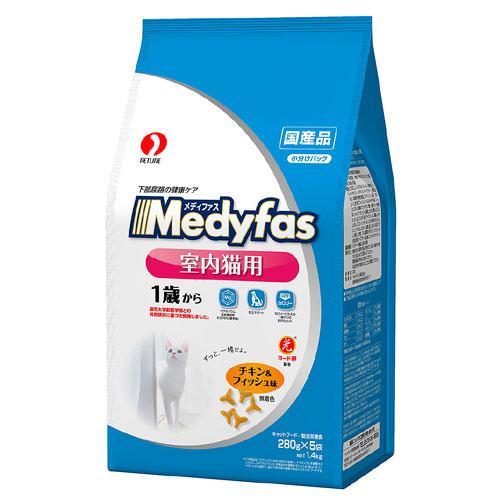 メディファス インドアキャット 1歳から 室内猫用 チキン&フィッシュ味 1.4kg キャットフード 関東当日便