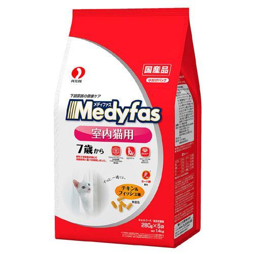 メディファス インドアキャット 7歳から 高齢猫用 チキン&フィッシュ味 1.4kg キャットフード 高齢猫用 関東当日便