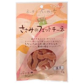ペッツルート 素材メモ ささみのフィットチーネ 45g 犬 おやつ 関東当日便