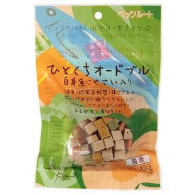 ペッツルート 素材メモ ひとくちオードブル 白身魚にやさい入 100g 犬 おやつ 関東当日便