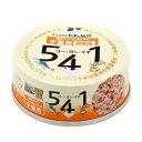 たまの伝説 541 子猫用 70g 24缶入り キャットフード 食通たまの伝説 関東当日便