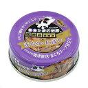 食通たまの伝説 まぐろにぼし 80g 24缶入り キャットフード 食通たまの伝説 関東当日便