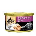 シーバ デリ お魚のほぐし身に蟹添え 85g(缶詰) 24個入り キャットフード シーバ 関東当日便