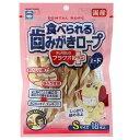 歯みがきロープ プラクオプラス ハードS 18本 小型犬 デンタルケア 4袋入り【HLS_DU】 関東当日便