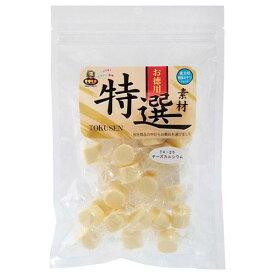 マルジョー&ウエフク 特選チーズ カルシウム 130g 2袋入り 関東当日便
