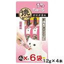 いなば 焼かつお ちゅ〜るタイプ かにかま味 12g×4本 キャットフード CIAO(チャオ) 猫 おやつ ちゅーる 6…