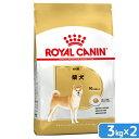 ロイヤルカナン 柴犬 成犬用 3kg×2袋 3182550823906 ジップ付 関東当日便