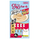 いなば CIAO(チャオ) ちゅ〜る 毛玉配慮 まぐろ 14g×4本 6袋入 ちゅーる 関東当日便