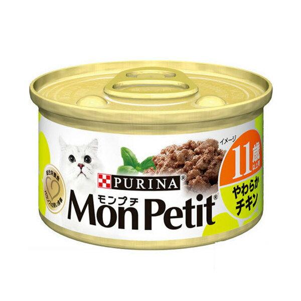 モンプチ セレクション 1P 11歳以上用かがやきサポート チキンのやわらか煮込み 85g 猫フード 高齢猫 超高齢猫用 関東当日便