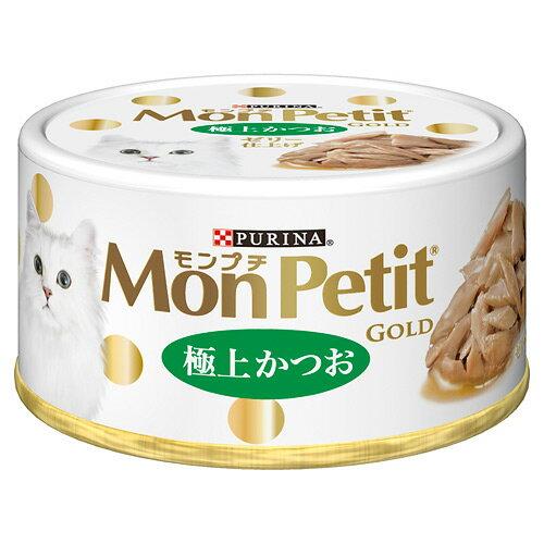 モンプチ ゴールド缶 極上かつお 70g 猫フード お一人様28点限り 関東当日便