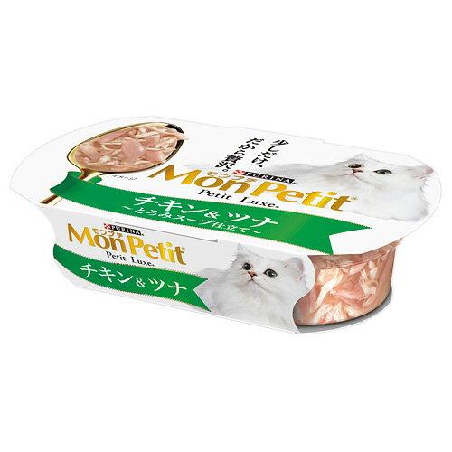 モンプチ プチリュクスカップ チキン&ツナ 57g 猫フード 関東当日便