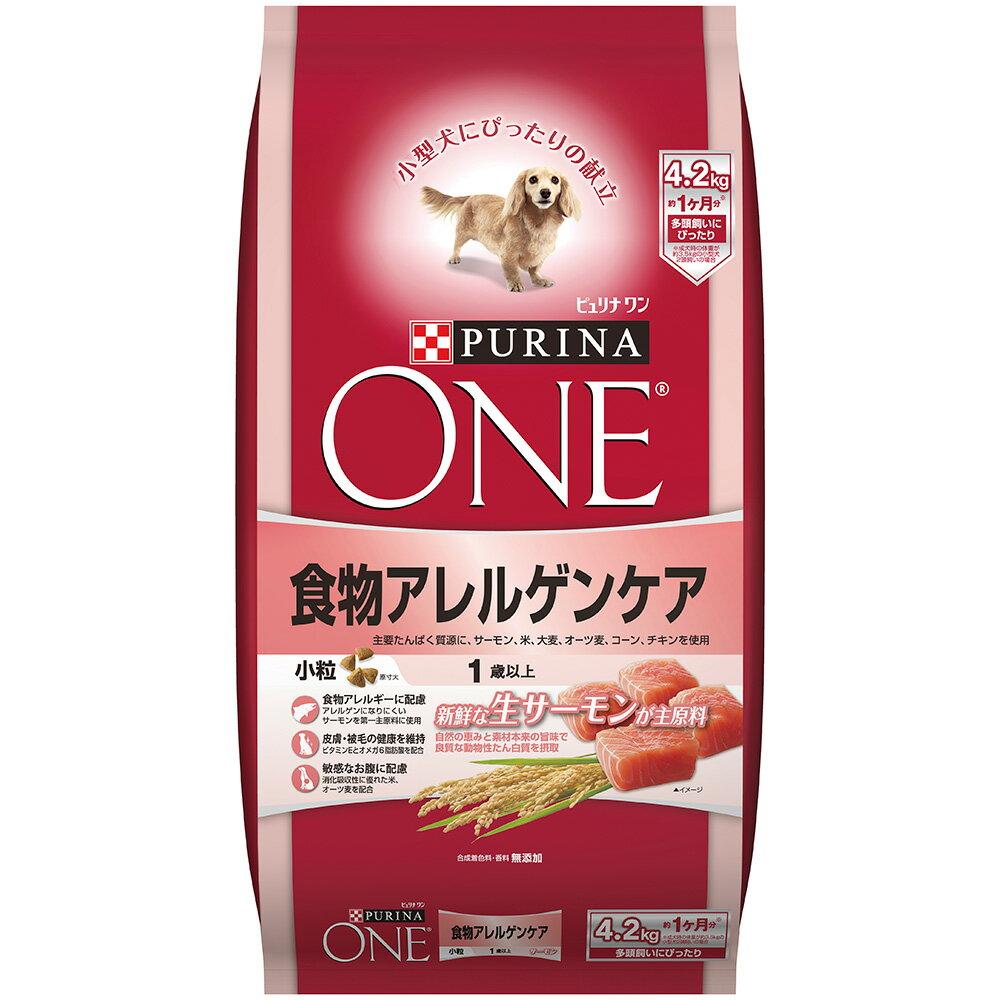 ピュリナワンドッグ 1歳以上 食物アレルゲンケア 小粒 サーモン 4.2kg 犬フード 成犬用 お一人様5点限り 関東当日便