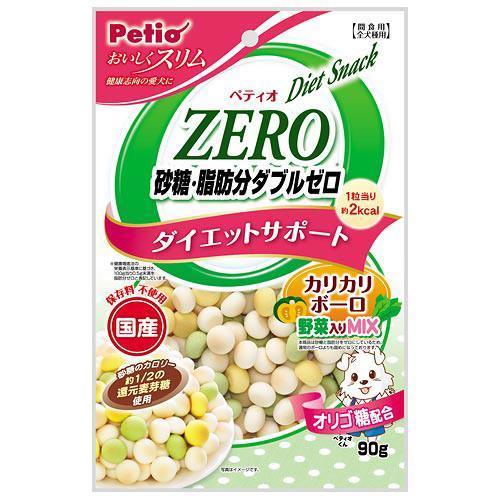 ペティオ おいしくスリム 砂糖・脂肪分ダブルゼロ カリカリボーロ 野菜入りミックス 90g 犬フード おやつ 関東当日便