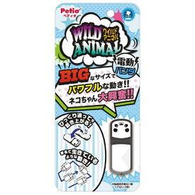 ペティオ ワイルドアニマル パンダ 猫 おもちゃ 関東当日便